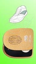 Podpatìnky S+V 041 pro odlehèení paty