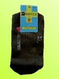 Ponožky Matex Diabetes - Èerné