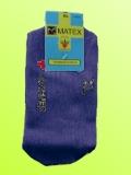 Ponožky Matex Diabetes - Tmavì modré